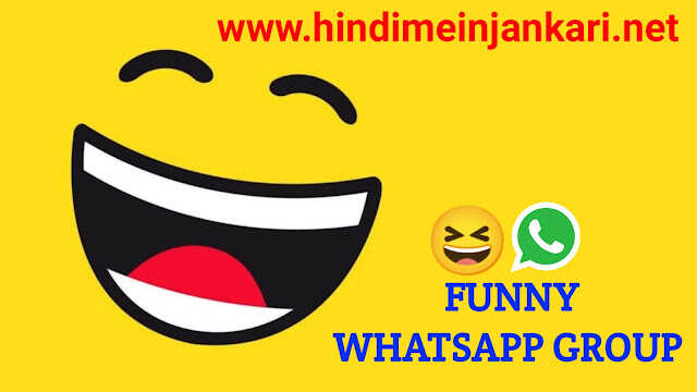 Join Latest 1500+ Funny Whatsapp Group Link 2021