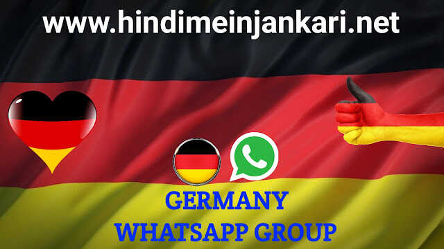 Join Latest 2000+ Germany Whatsapp Group Link 2021