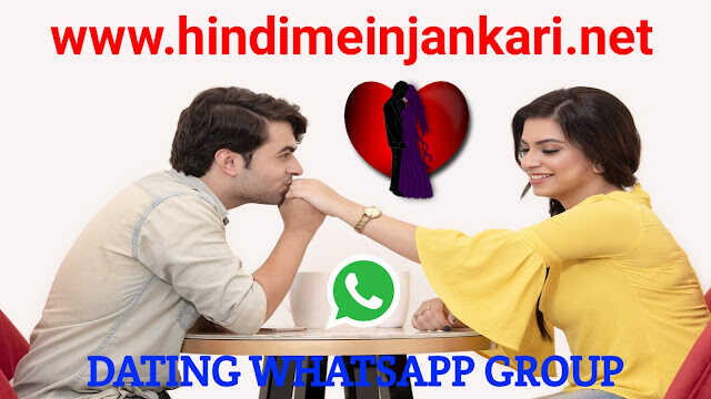 Join Latest 1000+ Girls Dating Whatsapp Group Link 2021