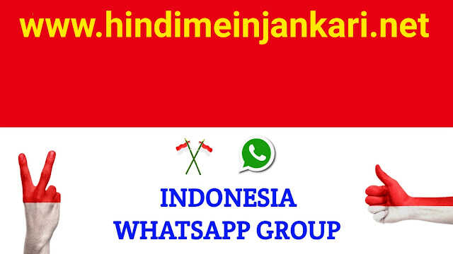 Join Latest 1000+ Indonesia Whatsapp Group Link 2021