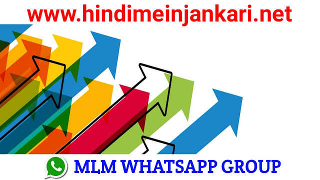 Join Latest 2000+ MLM Whatsapp Group Link 2021