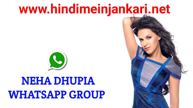 Join Latest Neha Dhupia Fans Whatsapp Group Link 2021