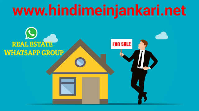 Join Latest 1000+ Real Estate Whatsapp Group Link 2021