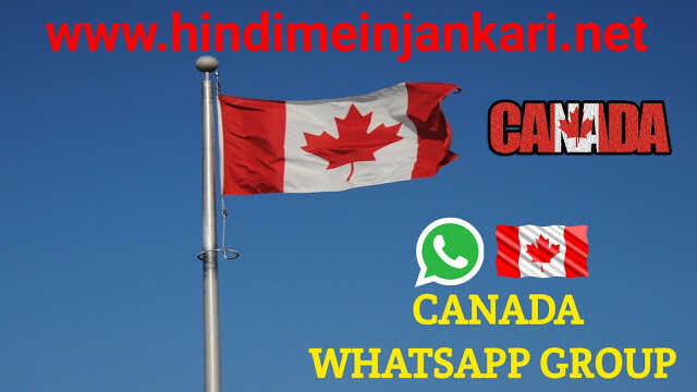 Join Latest 1500+ Canada Whatsapp Group Link 2021